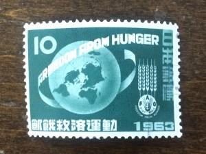 飢餓救済運動1963