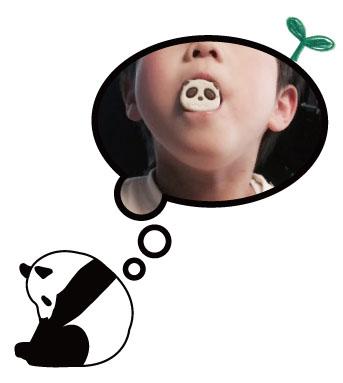 パンダパンダ