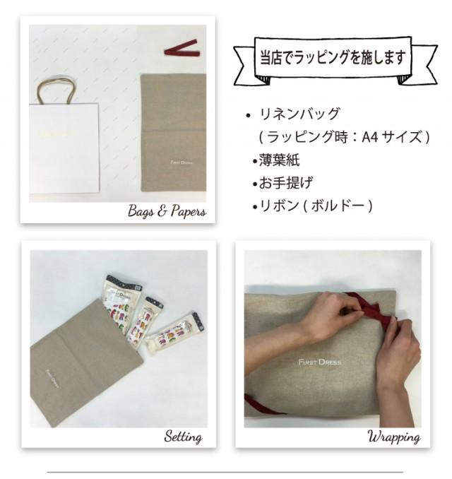 itempage-gift-smapho1