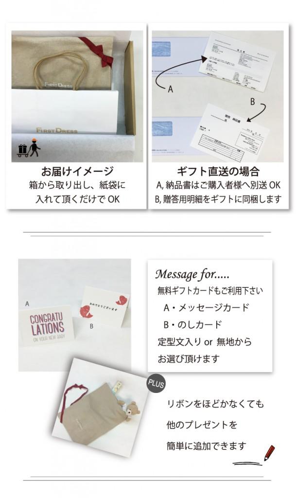 itempage-gift-smapho2
