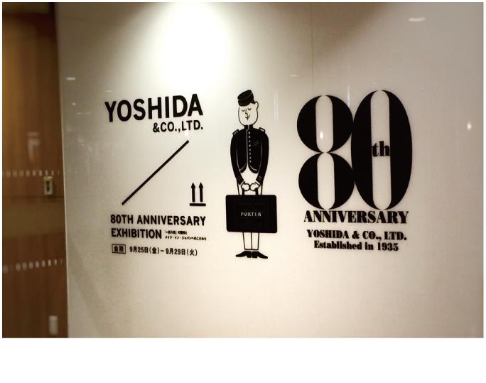 yoshida-80th